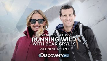 Running Wild with Bear Grylls | Kate Hudson