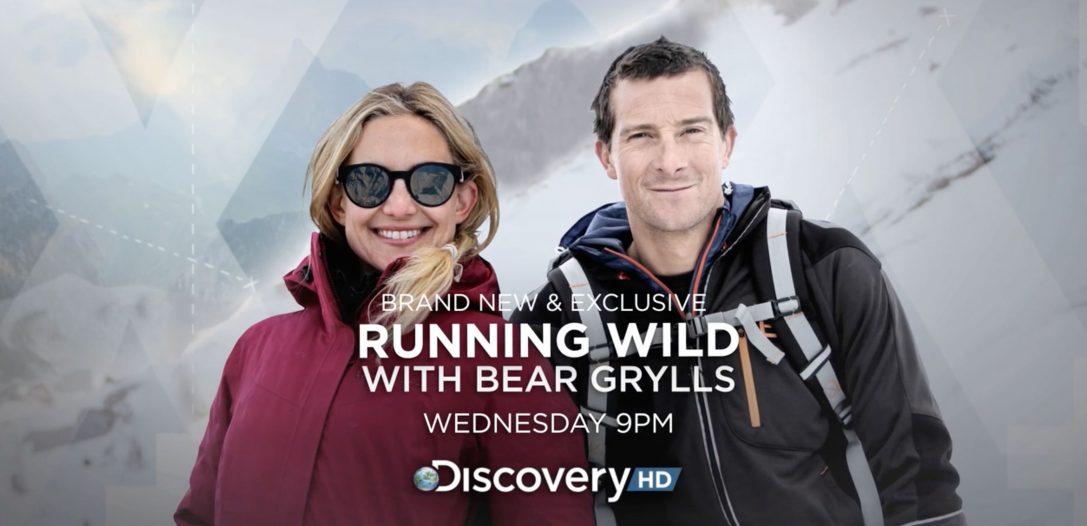 Running Wild with Bear Grylls | Kate Hudson